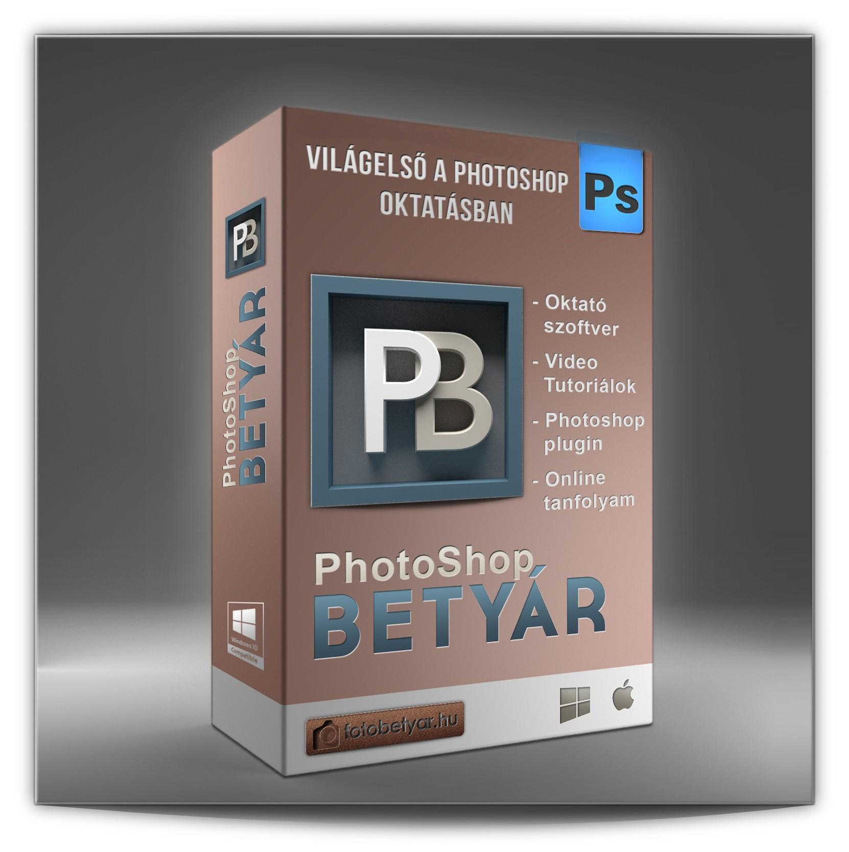 31f2b6091bb4 Photoshop Oktató Szoftver - Fotó Utómunka a Legprofibb megoldással