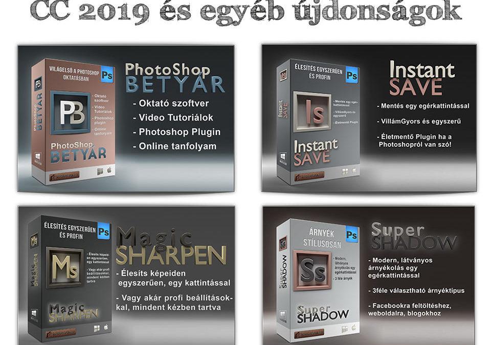 Photoshop szoftvereink megújultak